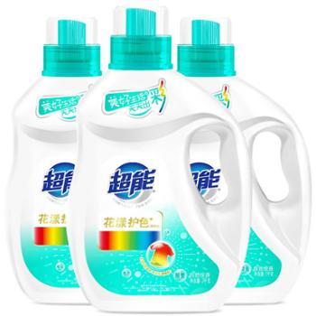 超能新品花漾护色洗衣液促销量贩家庭装实惠3大瓶
