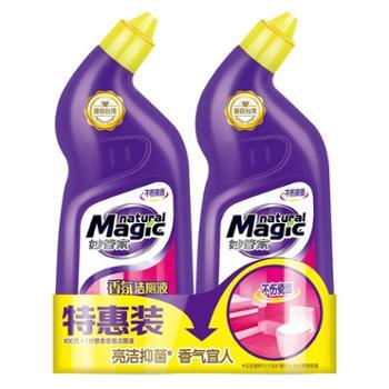 Magic Amah/妙管家香氛洁厕液600g*2超效香氛洁厕马桶清洁剂