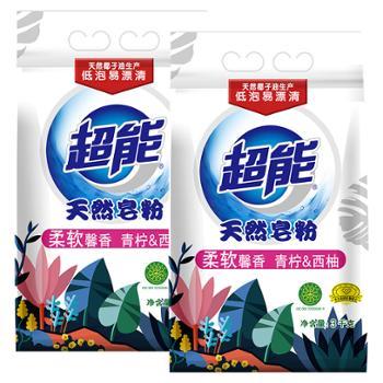 超能天然皂粉洗衣粉整箱家庭实惠装家用*3kg*2袋12斤