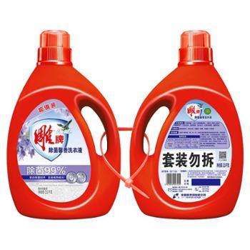 雕牌除菌馨香洗衣液3.5kg*2瓶