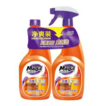 妙管家油污清洗剂660g*2瓶厨房油烟机灶台消毒强力去油渍