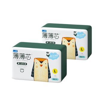 五羊婴儿薄薄芯成长裤L88片/XL84片/XXL80片/XXXL76片