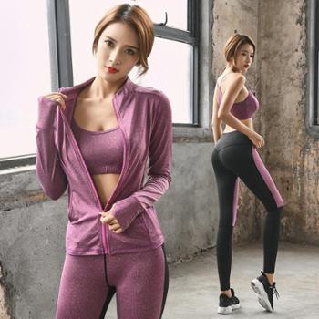 派衣阁显瘦瑜伽服三件套装女运动套装女跑步衣服紧身裤健身房速干衣