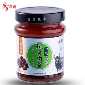 安多红 三菇牦牛肉酱 180g