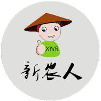 漳州新农人电子商务有限公司