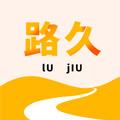 郑州路久科技有限公司