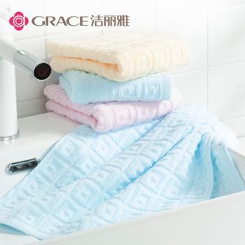 洁丽雅/grace 成人情侣毛巾4条装 纯棉吸水柔软