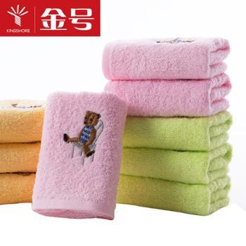 金号毛巾 卡通小熊面巾