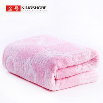 金号纯棉浴巾成人大规格全棉大毛巾素色简约