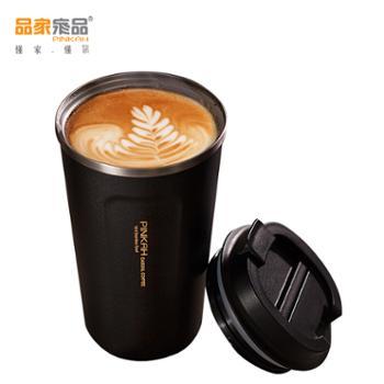 品家家品咖啡杯不锈钢保温杯办公室随手水杯子380ml