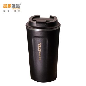 品家咖啡杯便携保温杯男女士不锈钢办公室水杯510ml