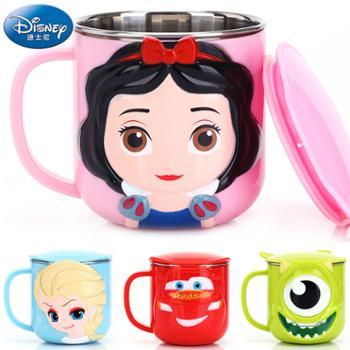 迪士尼创意儿童水杯不锈钢马克杯260ml