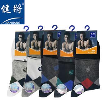 健将 健将 男士商务休闲中筒运动袜子5双 棉袜