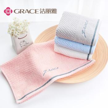 洁丽雅/grace 洗脸家用成人全棉吸水男女 纯棉毛巾