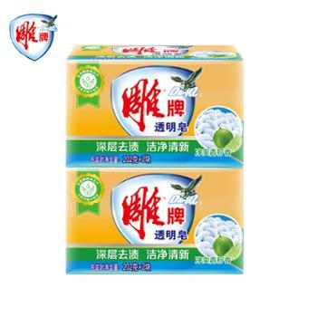 雕牌洗衣皂透明皂202g*4块