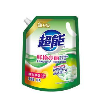 超能植翠洗衣液(鲜艳亮丽)1kg
