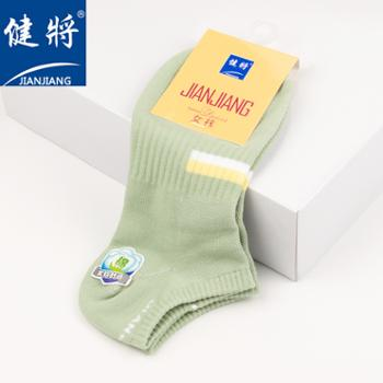 健将 女短袜浅口船袜 1双 短筒运动袜