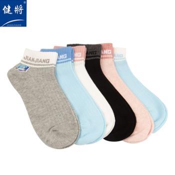 健将 短袜四季可穿女士袜混合六双装 棉质抗菌