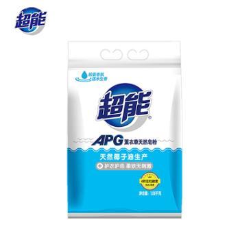 超能APG薰衣草天然皂粉去污护衣护色1.08kg