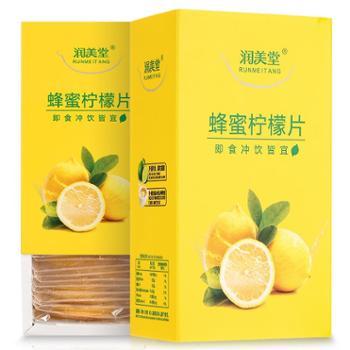 蜂蜜柠檬片即食泡茶蜂蜜柠檬片新鲜泡茶泡水120克