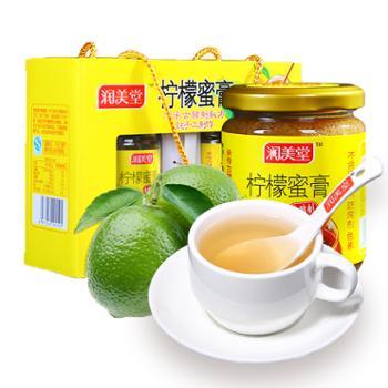润美堂柠檬蜜膏礼品盒装250g*2瓶