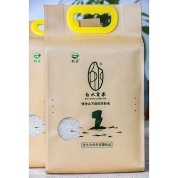 州禾 梵净山 白水贡米 2.5kg*1袋