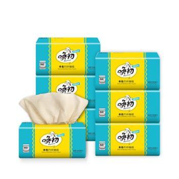 唤初 全竹浆纸本色纸抽纸抽取面巾纸不漂白妇婴童纸巾3包