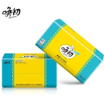 唤初 本色纸抽 纸家用纸巾 婴儿适用纸 原生竹浆纸8包