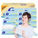 Vinda维达抽纸 20包整箱细韧无香面巾纸3层120抽 家用卫生纸巾