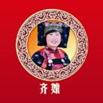 贵州黔旺风味食品有限公司