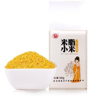米脂小米黄小米陕北特产农家杂粮500g