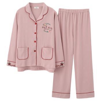 菲蜜莉纯棉睡衣女翻领简约纯色休闲宽松时尚家居服可外穿