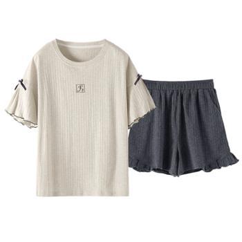 青年里韩版清新睡衣套装纯棉