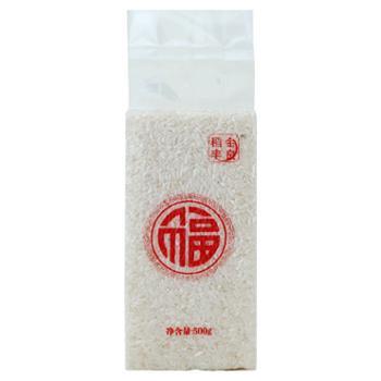 金良稻丰 梅州大米客都悠禾福字米 0.5kg