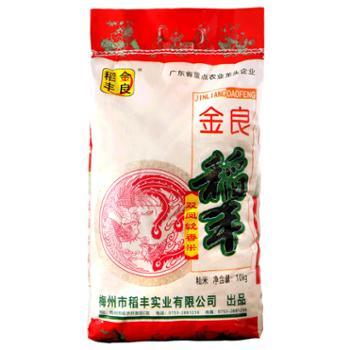 金良稻丰 双凤软香米南方大米 10kg
