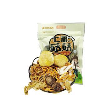 贵州天齐 天齐七彩菇菇 128g