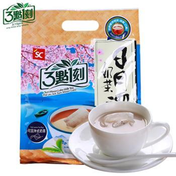 3点1刻日月潭袋装奶茶300g