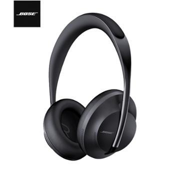 BOSE无线消噪蓝牙耳机700