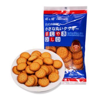 暖小糖海盐味日式小圆饼100g/袋*2