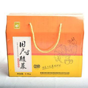 【新疆特产】旧户酸菜20袋2.4kg【超值组合装】