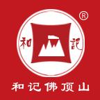 贵州和记辣椒调料