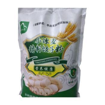 """""""松岭雪""""小冰麦精制饺子粉袋装2.5kg"""