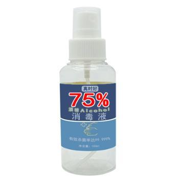【现货】真时好75%酒精消毒液免水洗杀菌消毒喷雾剂100ml