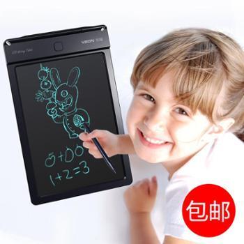 乐写新品9寸彩色手写板儿童涂鸦绘画彩色写字板 办公写字板