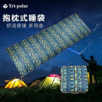 Tir-polar热卖旅行睡袋便携抱枕式多功能野营成人车载隔脏保暖睡袋