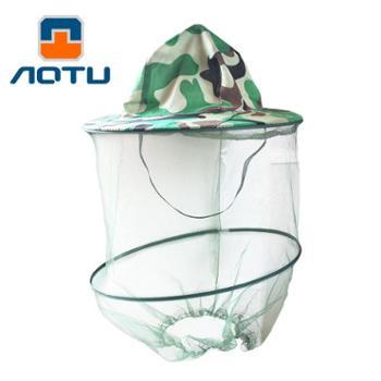 凹凸养蜂帽户外迷彩披肩帽野外防蚊虫蜜蜂帽丛林帽钓鱼防晒