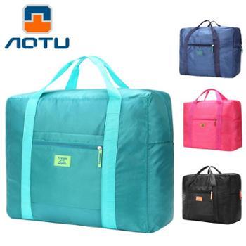 凹凸防水尼龙折叠式旅游收纳包旅行收纳袋便携差旅提花衣物提包