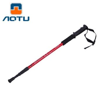 凹凸户外登山杖便携登山杖伸缩折叠手杖超轻老人杖徒步旅行手杖拐杖