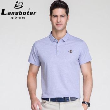 莱诗伯特男士短袖t恤纯色翻领百搭中青年丝光体恤衫