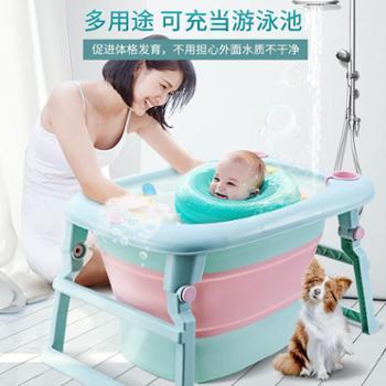 多功能折叠儿童浴桶大号宝宝洗澡桶婴儿浴盆泡澡桶洗澡盆洗浴用品